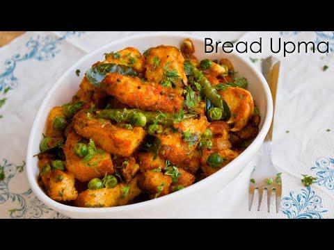 Bread Upma | Easy Breakfast Recipe | Bachelor Recipe ~ The Terrace Kitchen