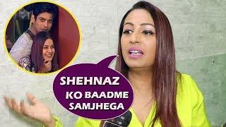 Bigg Boss 13: Kashmira Shah On Shehnaz & Siddharth Chemistry, Aarti Game, Rashami Desai