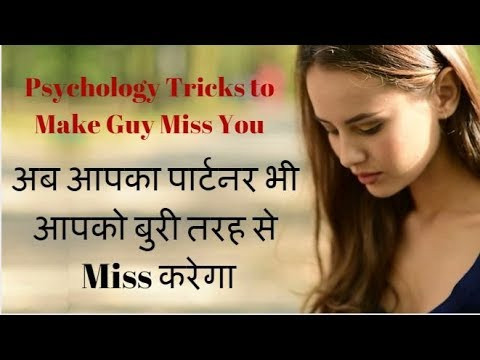 3 Tips Psychology Tricks to Make Your Partner  Miss You (Hindi)