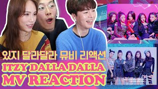 Download 있지 달라달라[ITZY DALLA DALLA] 뮤비 리액션 MV REACTION [music reaction] with 누나&누나 남자친구 Video