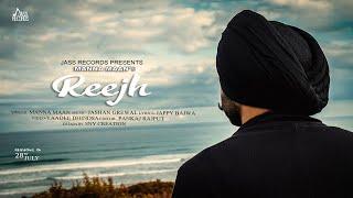 Reejh   (Full HD)   Manna Maan   New Punjabi Songs 2018   Latest Punjabi Songs 2018