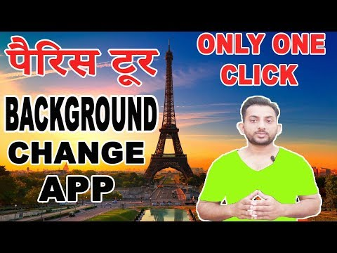 Background change app||Teleport|| Photo Editor||  Download From The Play Store