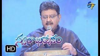 Kamaneeyam Song | SP Balu  Performance | Swarabhishekam | 18th March 2018| ETV Telugu