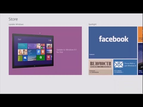 Windows 8.1 upgradation installation on Windows 8 PC