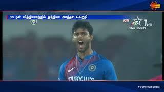 புதுமுக வீரர் தீபக் சாகர் 6 விக்கெட்டுகள் வீழ்த்தி சாதனை   Tamil News Today   Today News   Sun News