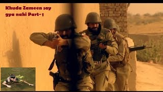 Pak Army Daram Serial Khuda Zameen say gaya nahi ha Part 1/4