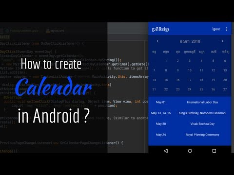 Android Quickstart: How To Create Calendar View In Android Application