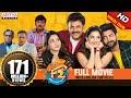 F2 New Released Hindi Dubbed Full Movie  Venkatesh Varun Tej Tamannah Mehreen