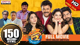 F2 New Released Hindi Dubbed Full Movie | Venkatesh, Varun Tej, Tamannah, Mehreen