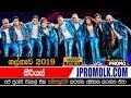 Download Serious Galnewa 2019   J Promo Live Show Stream Now MP3,3GP,MP4