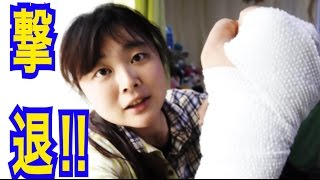 【腱鞘炎日記】ついにお別れ!!さよなら・・・腱 鞘炎~手術編~