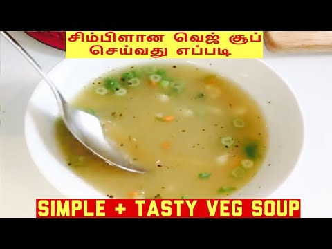 Easy & Tasty Vegetable Soup - Tamil Commentary