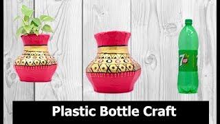Diy Handmade Newspaper Flower Vase  | Best Cardboard Box Craft Idea By Aloha Crafts