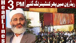Containers Placed on Red Zone Islamabad - Headlines 3 PM - 12 December 2017 - Express News