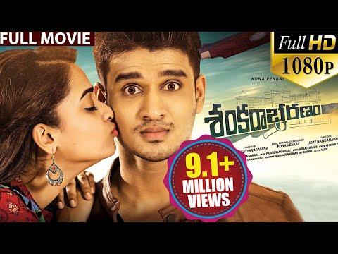 Telugu new movie download