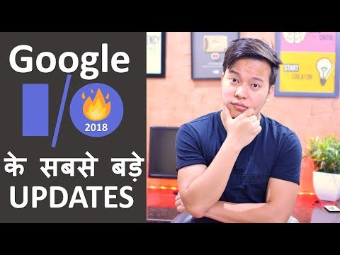 6 Biggest Google I/O 2018 Announcements in Hindi