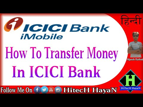 How To Transfer Money To Other Bank || Icici BANK imobile apps || Hindi