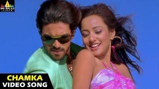 Chirutha Songs Chamka Chamka Video Song Telugu Latest Video Songs Ram Charan