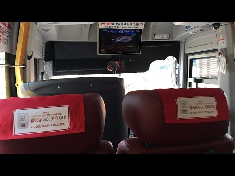 ICN Airport Limousine Bus to Incheon International Airport (인천국제공항) in 4K