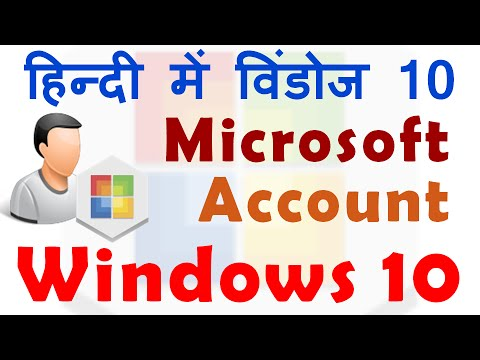 Windows 10 Microsoft Account - Create Change Remove Microsoft Account