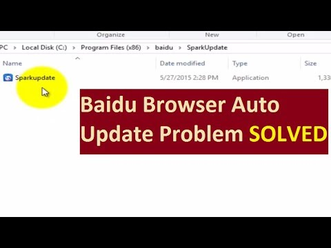 How To Stop Baidu Browser From Auto Updating-Baidu Browser Auto Update Problem Solution