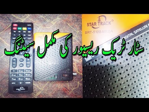 Download How To Installation |STAR TRACK| HD Digital