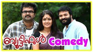 Beautiful Movie Full Comedy Scenes | Jayasurya | Anoop Menon | Meghana | Nandhu | Tini Tom