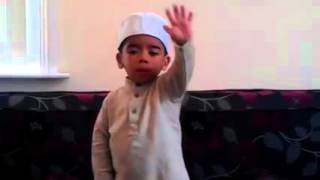 MASHA ALLAH  beautiful naat read by this little boy new naat 2016 by child