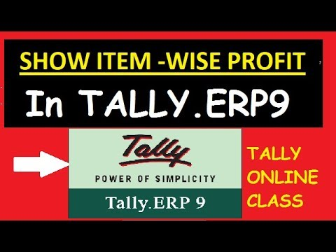 Show  Stock Item Wise Profit  in Tally.ERP9 -Short Tricks