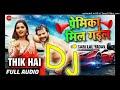 Non Roti Khayenge # Webmusic# Official Bhojpuri Song