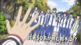 New Prince of Tennis Teaser