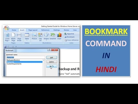 Bookmark command in Ms Word 2007 in Hindi