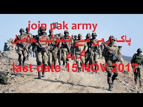 Join Pak Army As Soldier In 2017 Online Registration