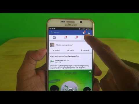 How to turn off friend request on Facebook 2016 | របៀបបិទកុំឲ្យគេ Add Friend មកអ្នកបាន