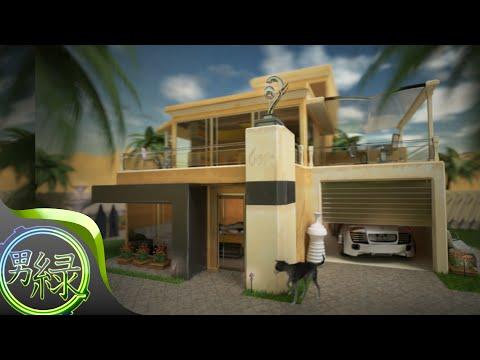 (CG Art timelapse) Modern House V5 (Blender 2.74)