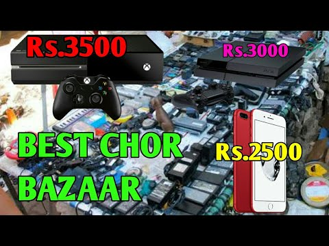 Best Chor Bazaar In India|Very Cheap PS4,xbox one,iPhone 7 plus 128 GB