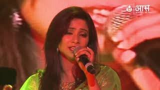 """Ab To Hai Tumse Har Khushi Apni(revival)"" by Shreya Ghoshal ( AAS Housewives Awards 2012 )"