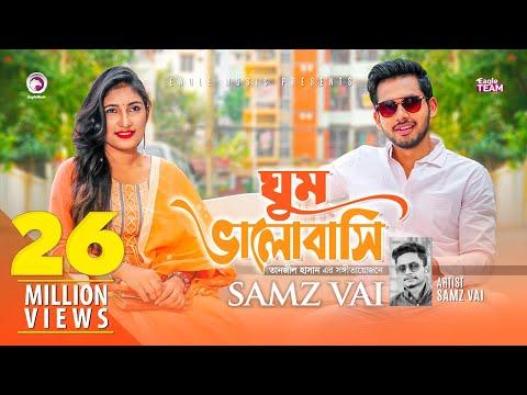 Xxx Mp4 Ghum Valobashi Samz Vai Bangla New Song 2019 Official MV EID 2019 3gp Sex