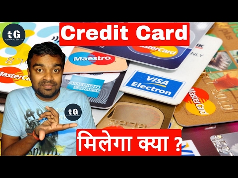 How to Check Eligibility of the Cred Card - Credit Card Eligibility - Easy Steps