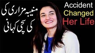 Muniba Mazari Stroy of a Brave Girl Of Pakistan 2017 Urdu