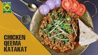 Tasty Chicken Qeema Katakat   Lazzat  Masala TV Shows   Samina Jalil