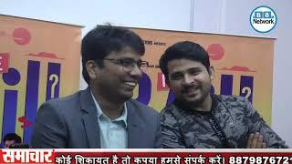 'Is She Raju'Music launch  Starring lapataganj fame Abbas khan, Himanshu gupta interview