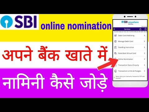 how to add nominee in sbi account online | sbi nominee change online | add nominee online in sbi