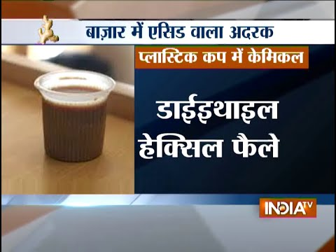 India TV News: Use of Plastic Tea Cups can cause cancer