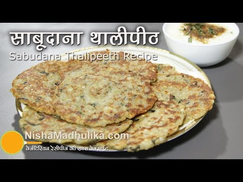 Sabudana Thalipeeth Recipe -  Sago Thalipeeth for vrat