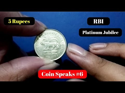 RBI Platinum Jubilee 5 Rupees || Price, Value, Rarity, Details & Everything You Need To Know