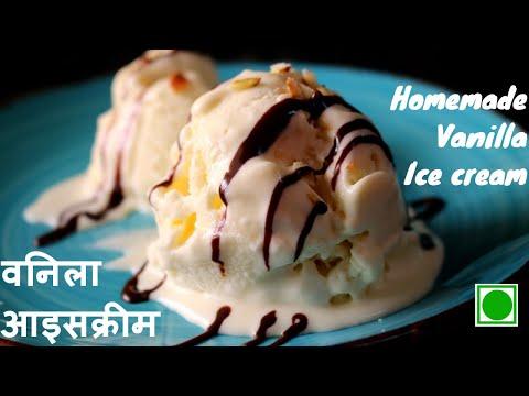 वनिला आइसक्रीम | Vanilla Ice cream | Eggless | without ice cream maker
