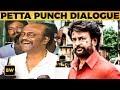 HOT Rajnikanth Performs PETTA Punch Dialogue LIVE TN mp3