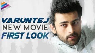 Varun Tej New Movie First Look Motion Teaser   #HappyBirthdayVarunTej   DSP   Telugu Filmnagar