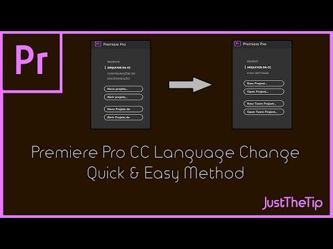 Adobe Premiere Pro CC 2017 | Changing Language to English